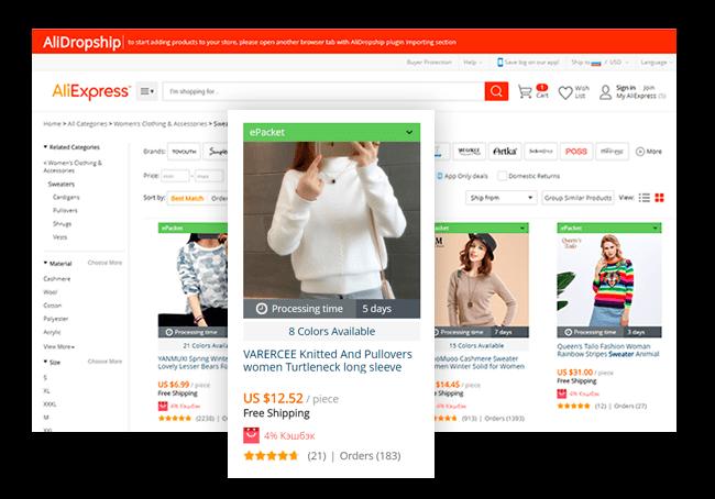 Alidropship Review - Best AliExpress Wordpress Plugin [With